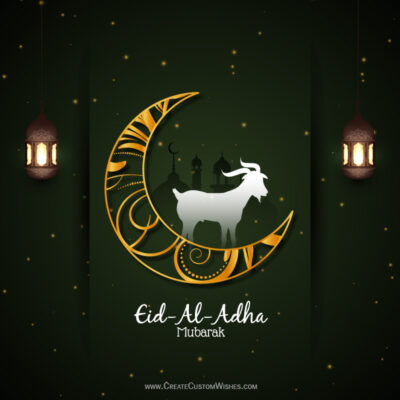 Eid al-Adha 2021 Wishes Images, Greetings, Messages, Quotes & Status