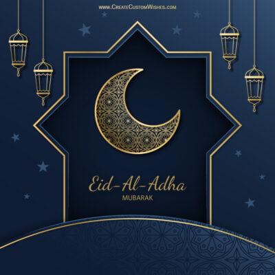 Greeting Cards for Eid al-Adha 2021