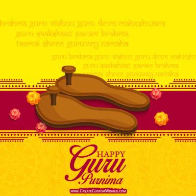 Greeting Cards for Guru Purnima 2021