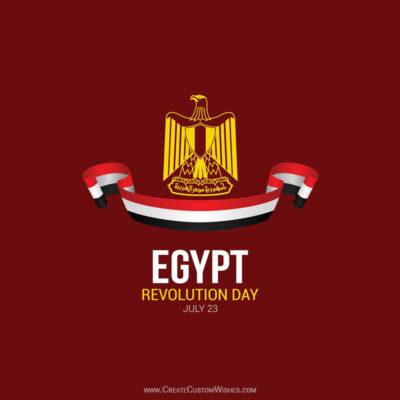 Write Name on Egypt Revolution Day Image