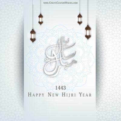 Create 1443 Hijri New Year Wishes Image