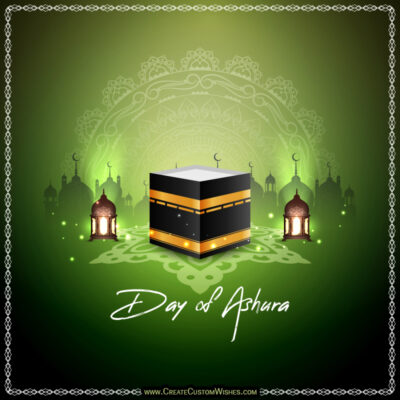 Create Day of Ashura Wishes with Name