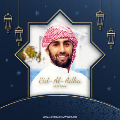 Create Eid al-Adha with Photo Greetings
