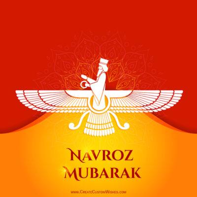 Create Online Navroz Mubarak Greeting Cards