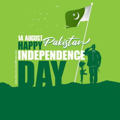 Create Pakistan Independence Day Greeting Card