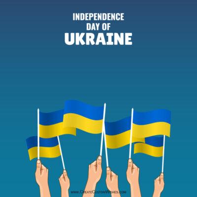Create Ukraine Independence Day Greeting Card