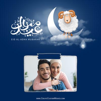 Eid al-Adha Greetings with Photo Frame