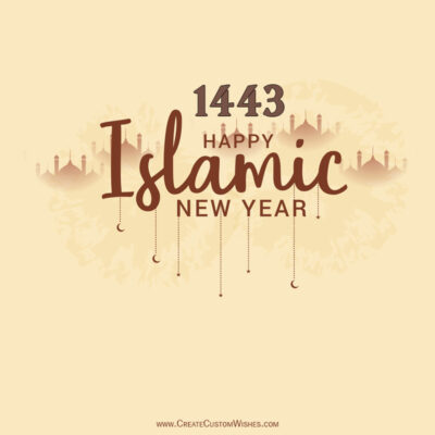 Greeting cards for Islamic New Year 1443