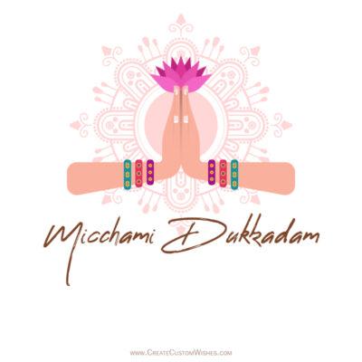 Greeting cards for Micchami Dukkadam 2021