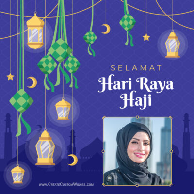 Hari Raya Aidilfitri with Photo Greeting