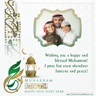 Hijri New Year 2021 Wishes with Your Photo