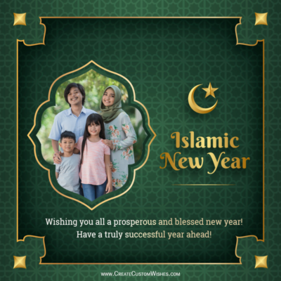 Islamic New Year 2021 Wishes with Your Photo