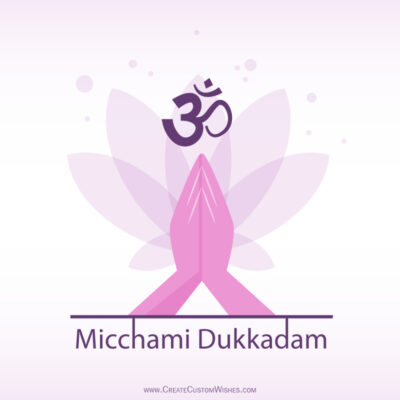 Micchami Dukkadam 2021 Wishes Images, Greetings, Status, Messages & Quotes