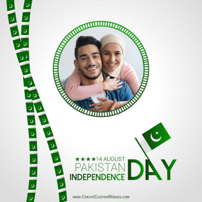 Pakistan Independence Day with Photo Frame