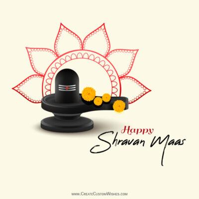 Create Shravan Maas Greetings for Company