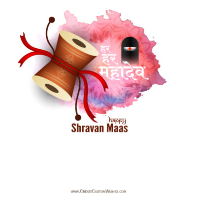 Shravan Maas Wishes Image with Name
