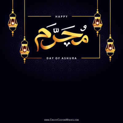 Write Name / Text / Quote on Ashura Greeting Cards