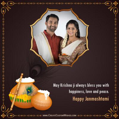 Free Create Janmashtami Wishes Photo Frame