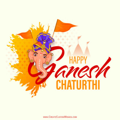 Ganesh Chaturthi 2021 Wishes Images, Greetings, Messages, Quotes and Status