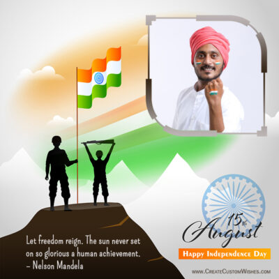 Independence Day 2021 Wishes Image with Photo - Maker