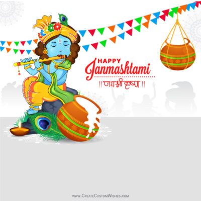 Janmashtami 2021 Wishes Images, Greetings, Status, Messages and Quotes