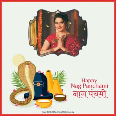 Naga Panchami 2021 with Photo Frame