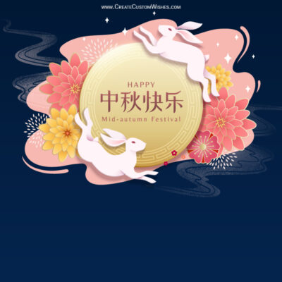 Chinese Mid-Autumn Festival 2021 Wishes Image