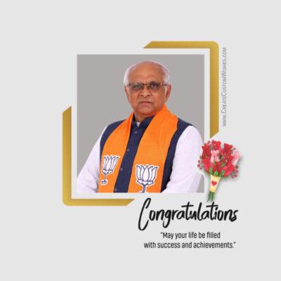 Congratulation for New CM Bhupendra Patel