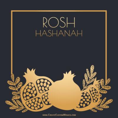Create Jewish New Year 2021 Wishes Image