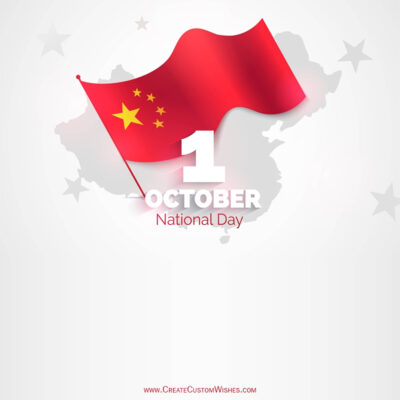 Create People's Republic of China Greeting Card