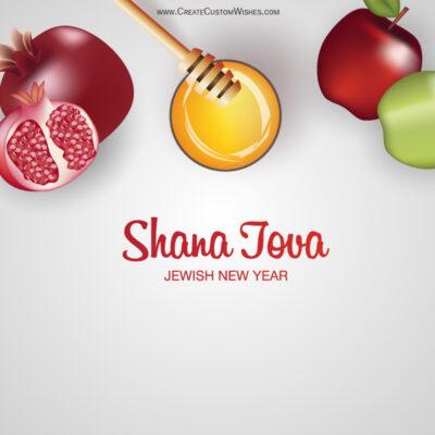 Create Shana Tova - Jewish New Year Wishes Image