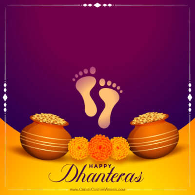 Dhanteras 2021 Wishes Images, Messages, Greetings, Status & Quotes