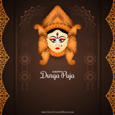 Durga Puja 2021 Wishes Images, Greetings, Messages, Status & Quotes