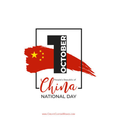 Editable China's National Day Greeting Cards