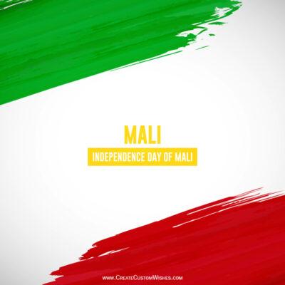 Editable République du Mali Greeting Cards