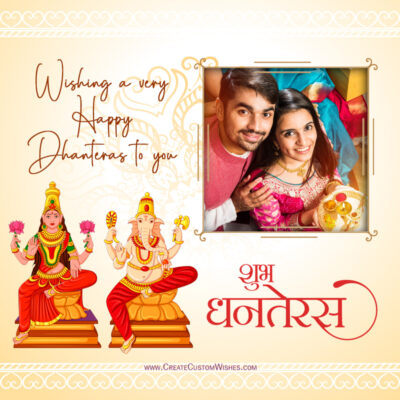 Free Create Dhanteras Wishes with my Photo
