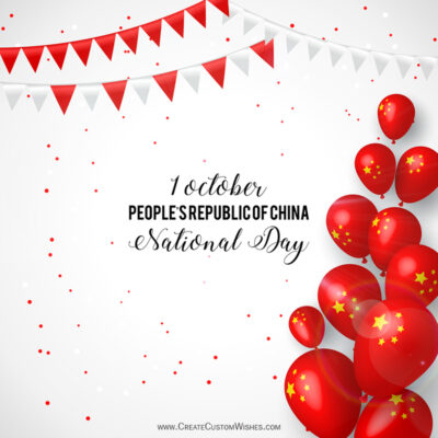 Greeting Cards for National Day of the People's Republic of China