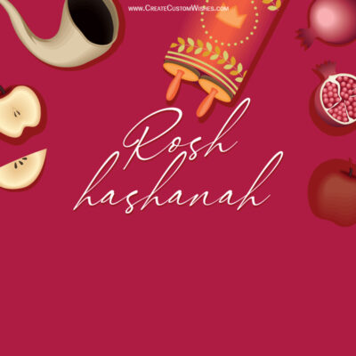 Greeting Cards for Rosh Hashanah 2021