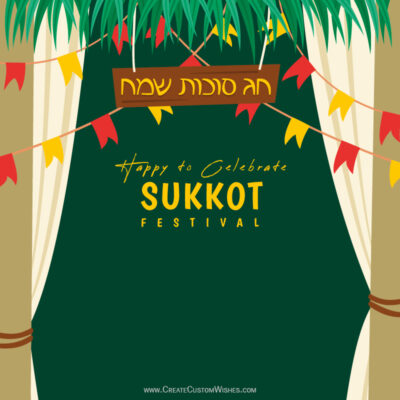 Greeting Cards for Happy Sukkot 2021