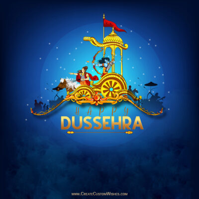Happy Dussehra 2021 Wishes Images, Greetings, Messages, Status & Quotes