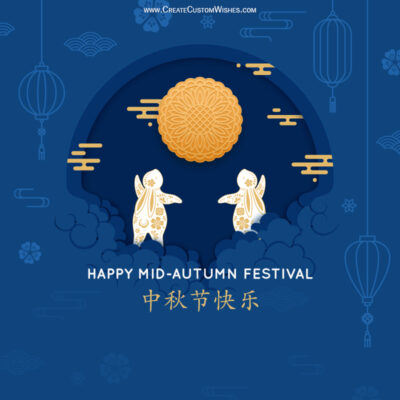 Mid Autumn 2021 Festival Wishes for Malaysian