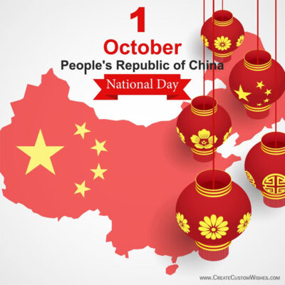 Republic of China 2021 Wishes Images, Greetings, Messages, Quotes and Status