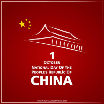 National Day of China with Name Wishes