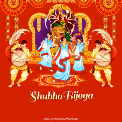 Shubho Bijoya 2021 Wishes Images, Greetings, Messages, Status & Quotes