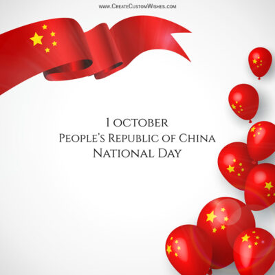 Write Name / Text / Quotes on National Day of China Pic
