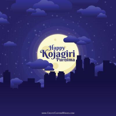 Write Name / Text / Quote on Kojagiri Purnima Wishes Image