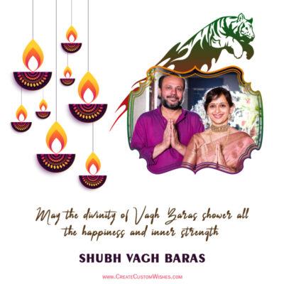 Add Photo on Vagh Baras 2021 Greeting Card