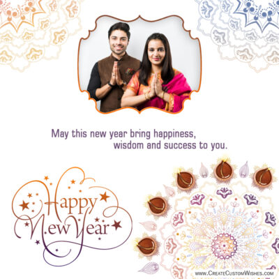 Add your Photo on Hindu New Year 2021 Wishes Image