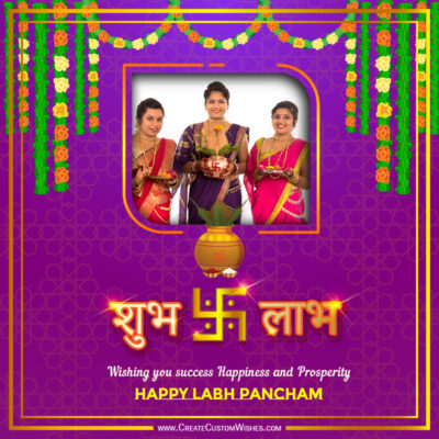 Add your Photo on Labh Pancham 2021 Wishes Image