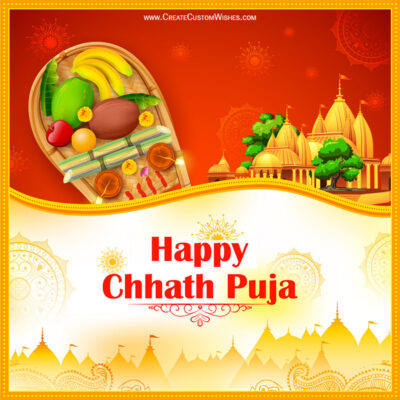 Chhath Puja 2021 Wishes Images, Greetings, Messages, Quotes and Status
